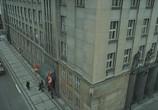 Фильм Пламя и Цитрон / Flammen & Citronen (2008) - cцена 3