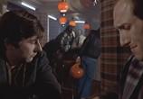 Сцена из фильма Жилец / Le locataire (1976) Жилец сцена 4