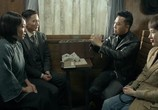 Фильм Ледяная комета 3D 2 / Bing feng: Yong heng zhi men (2018) - cцена 2