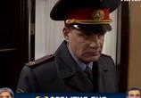 Сцена из фильма Не женское дело (2013) Не женское дело сцена 4