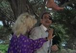 Фильм Летняя ночь с греческим профилем, миндалевидными глазами и запахом базилика / Notte d'estate con profilo greco, occhi a mandorla e odore di basilico (1986) - cцена 8