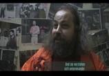 Музыка Ленинград: Мужчина, который поёт (2009) - cцена 2