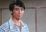 Фильм Путь дракона / Meng long guo jiang (1972) - cцена 3