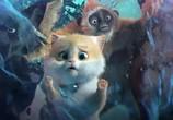 Мультфильм Большой кошачий побег / Cats & Peachtopia (2018) - cцена 4