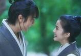Фильм Бабочки-любовники / Mo hup leung juk (2008) - cцена 4