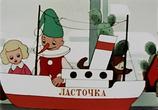 Мультфильм Сборник мультфильмов. Союзмультфильм (1955) - cцена 3