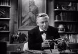 Фильм Рассчитаемся после смерти / Dead Reckoning (1947) - cцена 2