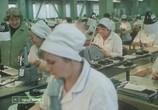 Сцена из фильма Исключения без правил (1986) Исключения без правил сцена 1