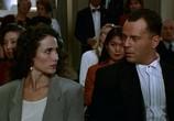 Сцена из фильма Гудзонский ястреб / Hudson Hawk (1991)
