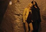 Фильм Выживут только любовники / Only Lovers Left Alive (2014) - cцена 5