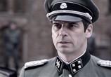 Сцена из фильма Немец (2011) Немец сцена 3