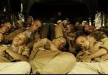 Фильм 9 рота (2005) - cцена 5