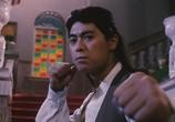 Сцена из фильма Железная обезьяна 2 / Gaai tau saat sau (1996) Железная обезьяна 2 сцена 3