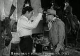 Фильм Симаррон / Cimarron (1931) - cцена 6