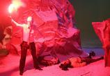 Сцена из фильма Легок на помине (2014)