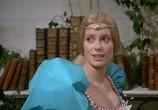 Фильм Ослиная Шкура / Peau d'âne (1970) - cцена 3