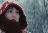 Фильм Кумико – охотница за сокровищами / Kumiko, the Treasure Hunter (2014) - cцена 1