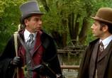 Сцена из фильма Новеллы Ги Де Мопассана / Chez Maupassant (2007) Новеллы Ги Де Мопассана сцена 3