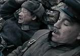 Сцена из фильма Жизнь и судьба (2012) Жизнь и судьба сцена 2