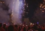 Сцена из фильма Великан / The Mighty (1998) Великан сцена 5