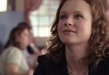 Сцена из фильма Договор на беременность / The Pregnancy Pact (2010) Договор на беременность сцена 7