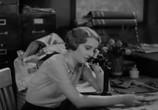 Сцена из фильма Недозволенное / Forbidden (1932) Недозволенное сцена 3