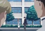 Сцена из фильма Чистюля Аояма-кун / Keppeki Danshi! Aoyama-kun (2017) Чистюля Аояма-кун сцена 5
