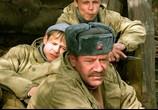 Сцена из фильма Сволочи (2006) Сволочи