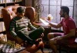 Сцена из фильма Детектив / Thupparivaalan (2017) Детектив сцена 5