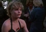 Фильм Создатель / Creator (1985) - cцена 4
