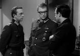 Фильм «Циклон» начнётся ночью (1966) - cцена 3