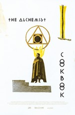 Поваренная книга алхимика