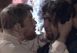 Сериал Любовные авантюры (2004) - cцена 3
