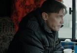 Сцена из фильма Русское краткое. Выпуск 3 (2019)