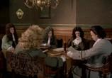 Фильм В начале славных дел (1980) - cцена 2
