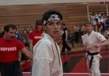 Сцена из фильма Парень - каратист / The Karate Kid (1984) Парень - каратист сцена 4