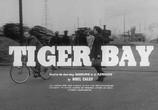 Фильм Тигровая бухта / Tiger Bay (1959) - cцена 6