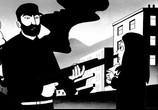 Мультфильм Персиполис / Persepolis (2007) - cцена 2