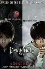 Тетрадь смерти / Desu nôto (2006)