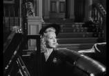Фильм Ночной кошмар / I Wake Up Screaming (1941) - cцена 1