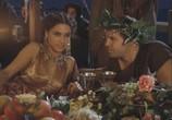 Фильм Клеопатра / Cleopatra (1999) - cцена 6