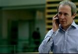 Сцена из фильма Государственная тайна / Secret State (2012) Государственная тайна сцена 2