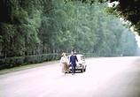 Сцена из фильма Поездки на старом автомобиле (1987) Поездки на старом автомобиле сцена 14