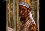 ТВ Открытие потерянной могилы Ирода / Uncovering Herod's Lost Tomb (2018) - cцена 6