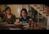 Сцена из фильма Идеальное свидание / The Perfect Date (2019) Идеальное свидание сцена 3
