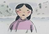 Сцена из фильма Гора самоцветов / Гора самоцветов (2005) Гора самоцветов сцена 24