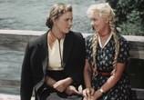 Сцена из фильма Случай в тайге (1953) Случай в тайге сцена 3