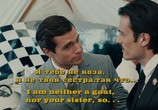 Фильм Агенты А.Н.К.Л. / The Man from U.N.C.L.E. (2015) - cцена 6