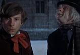 Сцена из фильма Бал вампиров / Dance Of The Vampires (1967) Бал вампиров сцена 7