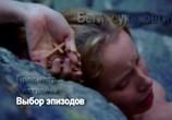 Фильм Беги, сyка, беги! / Run! Bitch Run! (2009) - cцена 1